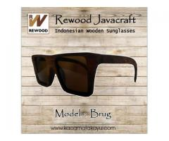 Rewood Javacraft